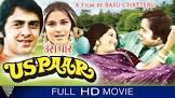 Jalal Agha Us-Paar Movie
