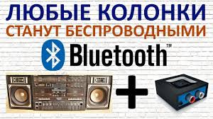 Беспроводной <b>адаптер</b> Logitech <b>Bluetooth Audio Adapter</b> (980 ...