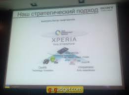 Презентация: смартфоны Sony Xperia Ion, go, tipo, miro, acro S ...