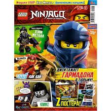 <b>Журнал Lego Ninjago</b> №3 (2019)