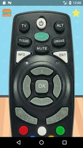 However, for the app to function correctly, you will first have to download a desktop emulator app for the effective functioning of the television application. Remote Control For Dstv Free Download And Software Reviews Cnet Download