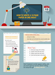 guide how to write a page paper in one night and get a how to write a 10 page paper in one night