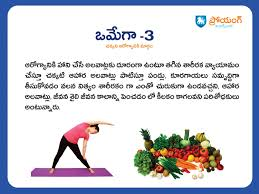 Fatty Liver Diet Chart In Telugu Flax Seeds Are One Of The Natures Richest Plant Sources Of