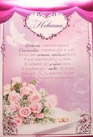 Набор дипломов на свадьбу № Наборы грамот дипломов и  Набор дипломов на свадьбу №14