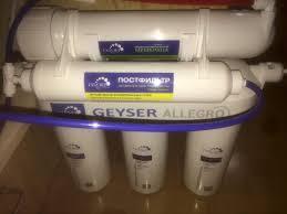 Обзор на <b>Фильтр</b> для воды под мойку <b>Гейзер</b> Аллегро (<b>обратный</b> ...