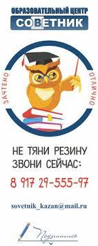Диссертации Дипломы Курсовые Чертежи на заказ ВКонтакте Диссертации Дипломы Курсовые Чертежи на заказ