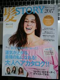 アラフォー髪型森口博子は王道今どきな髪型が見つかる決定版