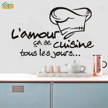 Выгодная цена на French Chef Decor — суперскидки на French ...