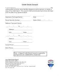 Reference Verification Form Employment Reference Check Form Template Employment Reference