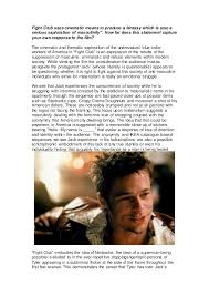 fight club essays very useful fight club