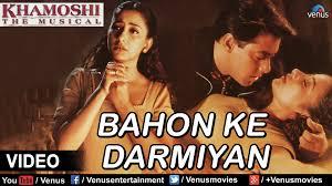 Image result for film(Khamoshi)(1996)
