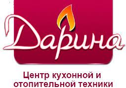"""Строительные <b>степлеры</b> — Сеть магазинов """"Дарина"""""""