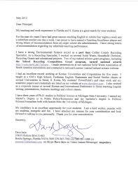 Sample Cover Letter Adjunct Instructor Camelotarticles Com