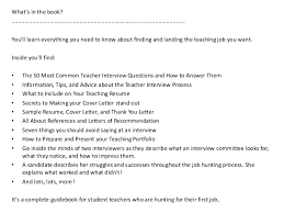 Common Teacher Interview Questions And Answers Teacher Interview Questions And Answers Pdf