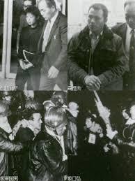「1993年 連合赤軍幹部の永田洋子と坂口弘」の画像検索結果
