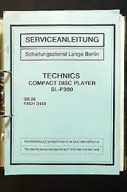 technics sl p cd player service manual service manual wiring technics sl p300 cd player service manual service manual wiring diagram