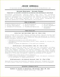 Accounts Receivable Resume Template New Accounts Receivable Resume Templates Commily