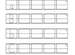 Trace Abc Printable Letter Tracing Worksheets Kindergarten ...