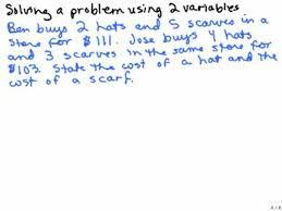 algebra problems homework help get help algebra homework and solving algebra problems in algebra i and algebra ii i