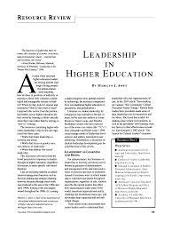 Resource Review: Leadership in Higher Education