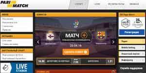 Http start parimatch com ua sponsor