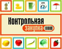 maccoffee maccoffee gold ТМ maccoffee gold took part in control purchase kontrolnaya zakupka a program of channel one russia the main goal of the program