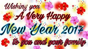 Happy New Year Greetings Whatsapp Video E Card New Year Wish