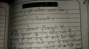 Shri Ganesh Satta Chart Shree Ganesh Satta King Youtube
