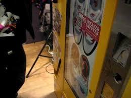 Sneaker Vending Machine Classy Sneaker Freaker Vending Machine YouTube