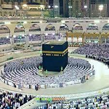 القرآن الكريم بث مباشر - Photos