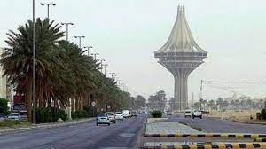 معلومات عن مدينة الخرج السعودية