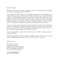 Cover Letter Template For Math Teacher First Time Mathematics Bunch