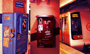 Breaking A Vending Machine Cool Breaking Now Buy 'Condoms' And 'Contraceptive Pills' At Delhi Metro