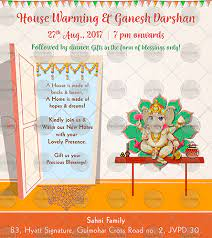 invitation card design for house warming