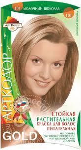 <b>Краска для волос Артколор Gold</b> 101 Молочный шоколад 25г ...