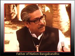 Founder of Bangladesh
