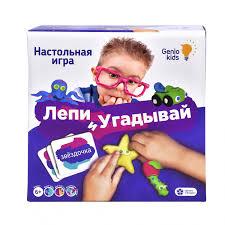 <b>Настольная игра Genio</b> kids *Лепи и угадывай*- TA1303 | детские ...
