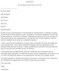 Front Of House Cover Letter Example Learnist Org