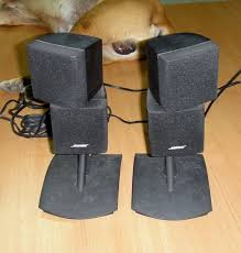 bose double cube speakers. bose double cubes. cube speakers