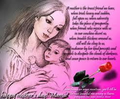 Top I Love You Mom Quotes In Hindi Mesgulsinyali