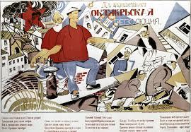 лет революции в каких красках видите победу большевиков вы  Агитационный плакат Да здравствует Октябрьская революция