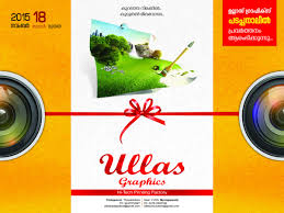 Office Cover Page Praveen Thengamam My Office New Shop Inauguration Notice Cover Page