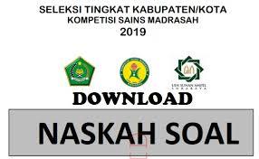 Vendo cuentas de nordvpn años 2021, 2022 y 2023 (pueden ser de mas año). Download Soal Ksm Geografi Tingkat Kabupaten 2019 Pdf Doc