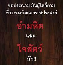 ปู จิตกร บุษบา - ขอประณามคนชั่วที่อยู่เบื้องหลังเหตุระเบิด สี่แยกราชประสงค์  และเสียใจต่อครอบครัวผู้เสียชีวิตด้วย