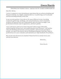 Cover Letter For Banquet Server Stunning Server Cover Letter To Make Writing A Cover Letter