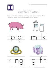 A an worksheet for kids