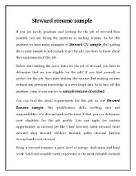 Steward Cv Sample For Hotel Stewerd Job By Sampleresumedownload