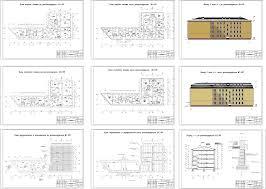 Курсовые и дипломные проекты Многоэтажные жилые дома скачать  Курсовой проект Реконструкция четырехэтажного жилого дома в г Иркутск КП