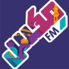 105 50 Fm Chart Mix Fm Saudi Arabia Jeddah 105 5 Fm Radio Listen Online