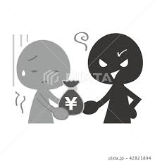 お金を巻き上げる黒い人 不正 のイラスト素材 42821894 Pixta